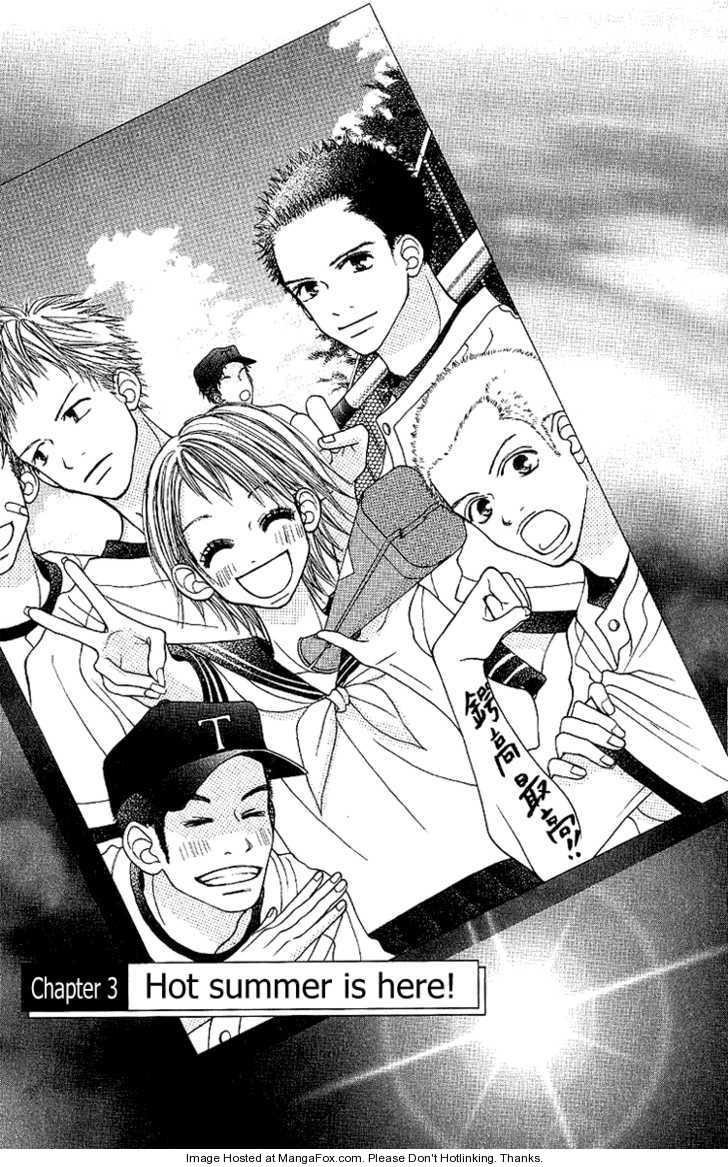 Taiyou wa Kimi ni Kagayaku 3 Page 3