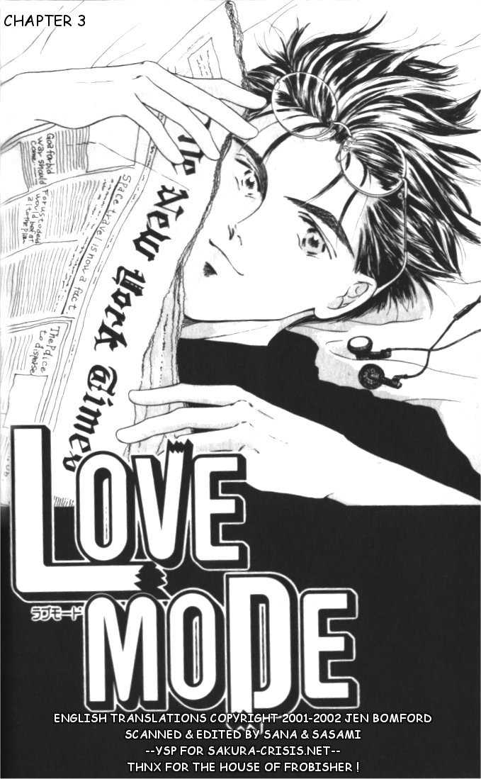 Love Mode 3 Page 2