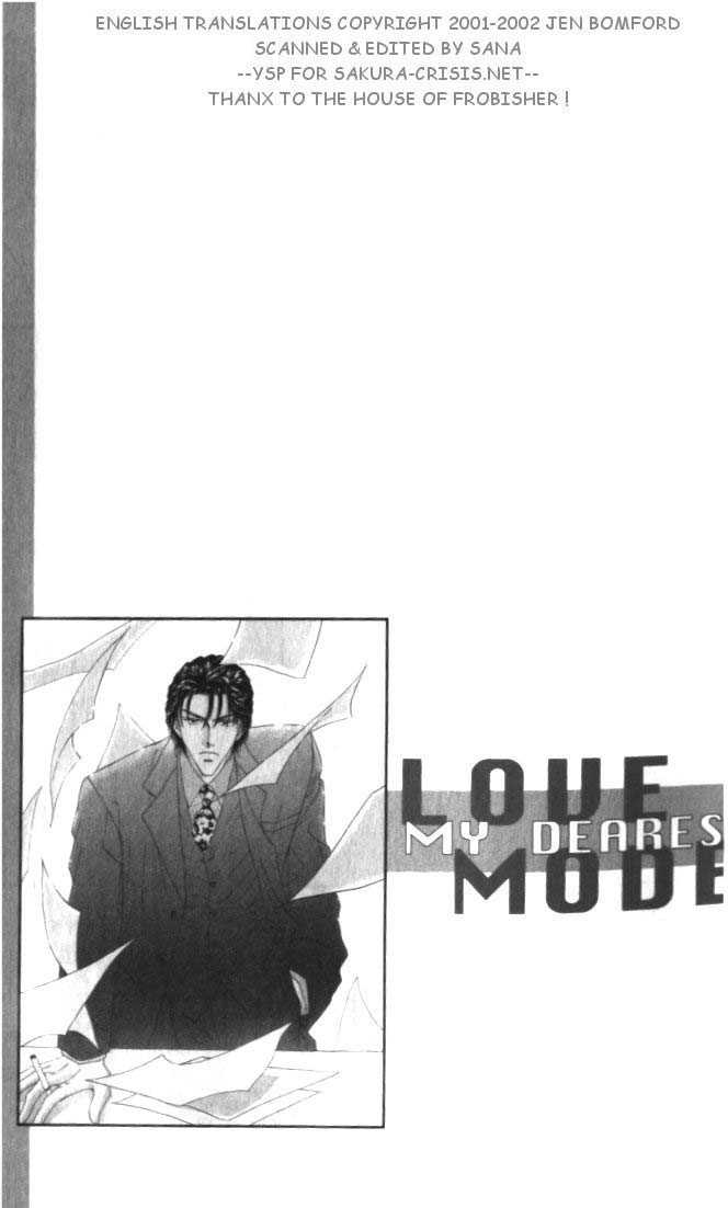 Love Mode 2 Page 1