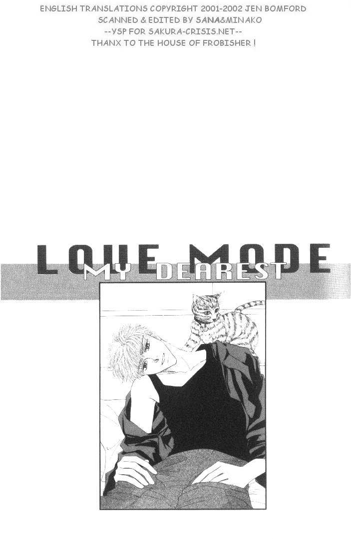 Love Mode 5.1 Page 1
