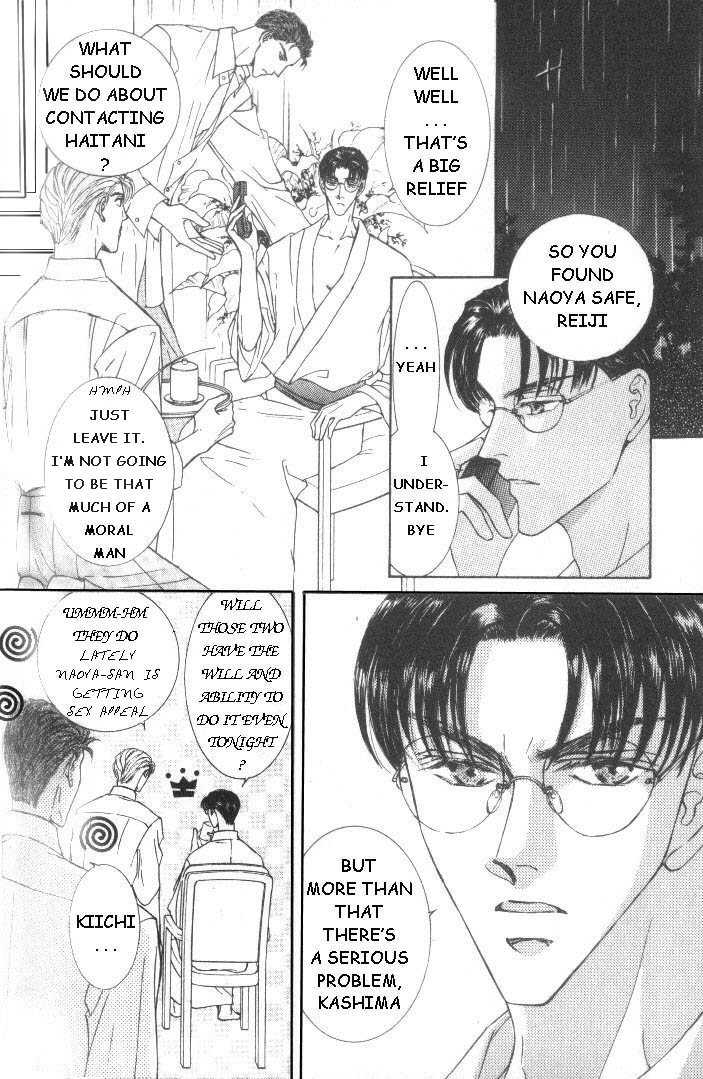 Love Mode 5.1 Page 2