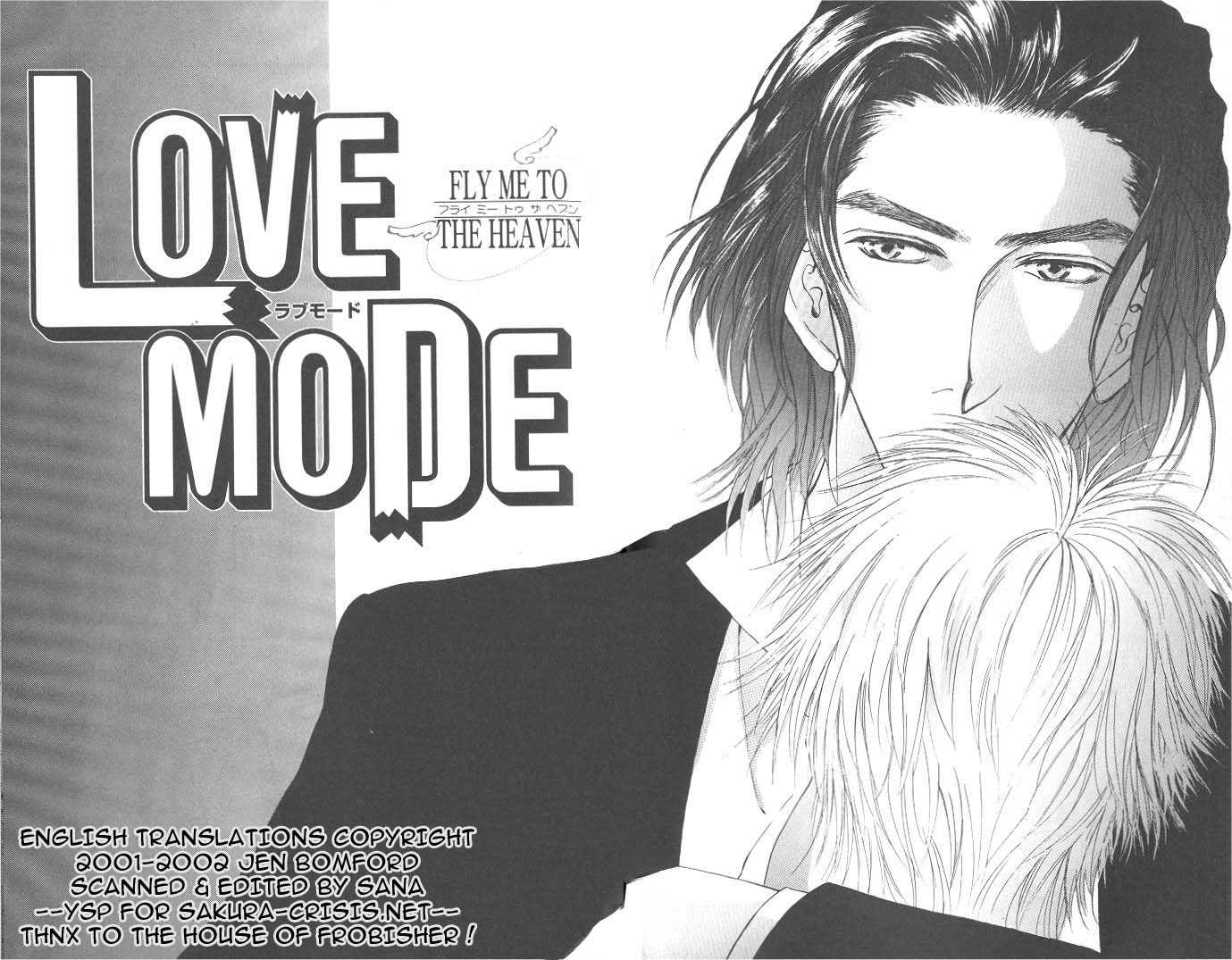 Love Mode 2.1 Page 2