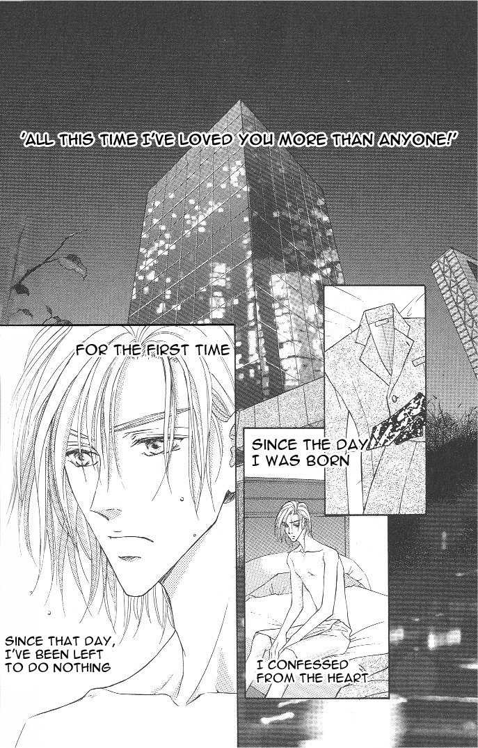 Love Mode 3.4 Page 2