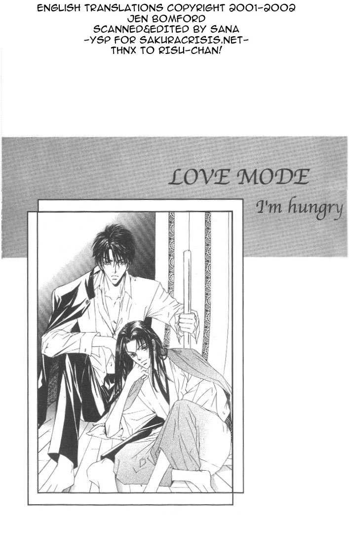 Love Mode 4 Page 1