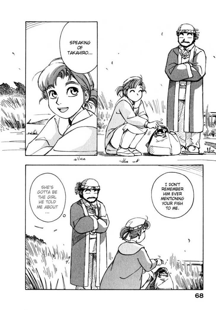Yokohama Kaidashi Kikou 5 Page 2
