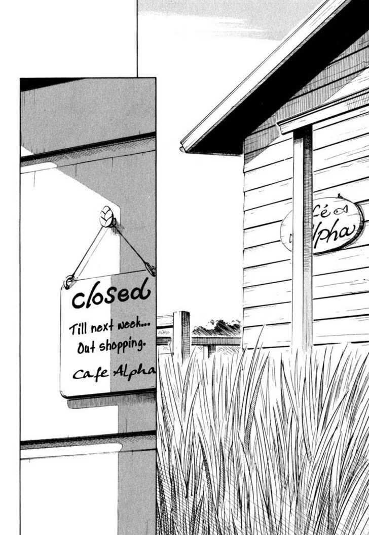 Yokohama Kaidashi Kikou 2 Page 2