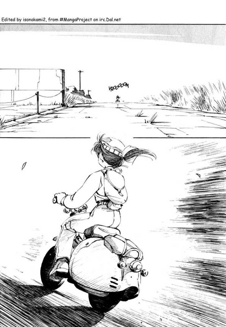 Yokohama Kaidashi Kikou 2 Page 3