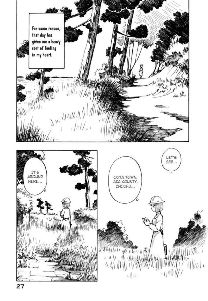 Yokohama Kaidashi Kikou 3 Page 3