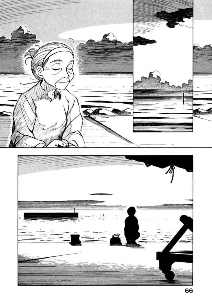 Yokohama Kaidashi Kikou 6 Page 2