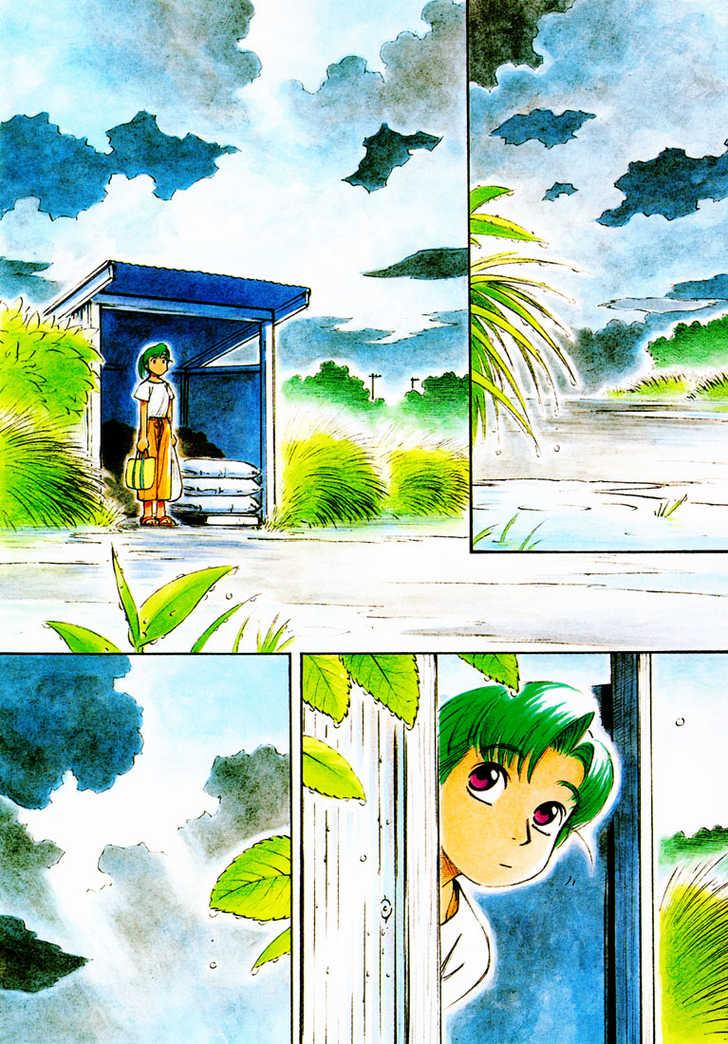 Yokohama Kaidashi Kikou 7 Page 2