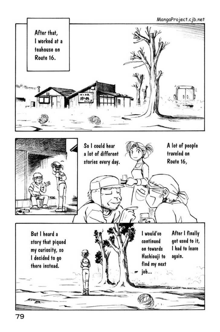 Yokohama Kaidashi Kikou 6 Page 3