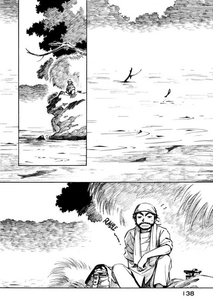 Yokohama Kaidashi Kikou 11 Page 2