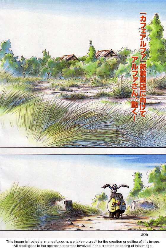 Yokohama Kaidashi Kikou 100.1 Page 2