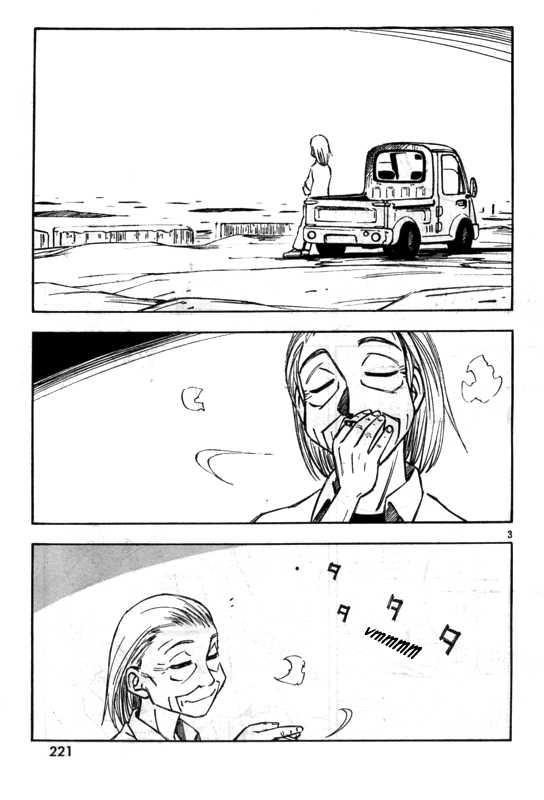 Yokohama Kaidashi Kikou 11 Page 3