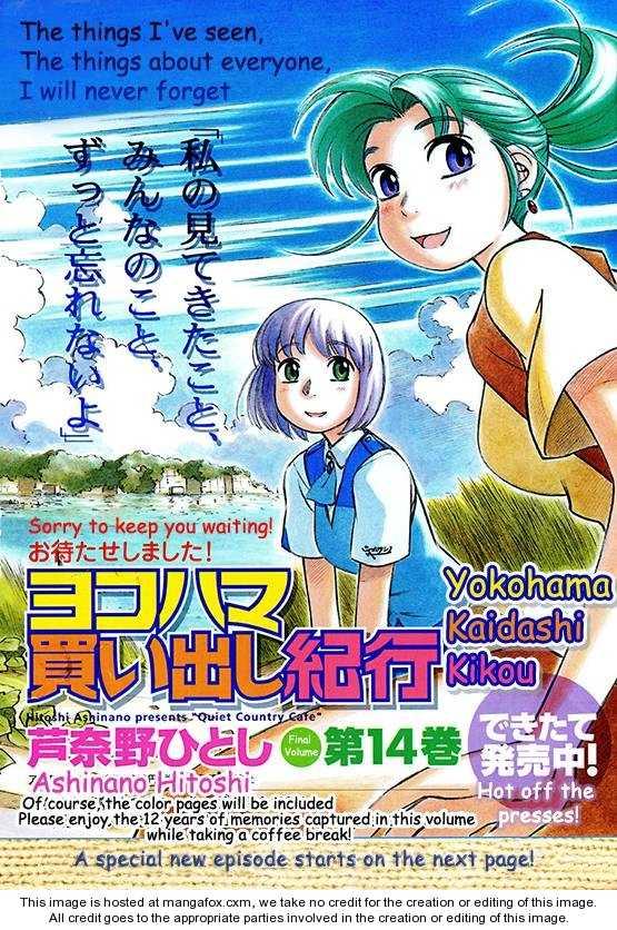 Yokohama Kaidashi Kikou 7 Page 1