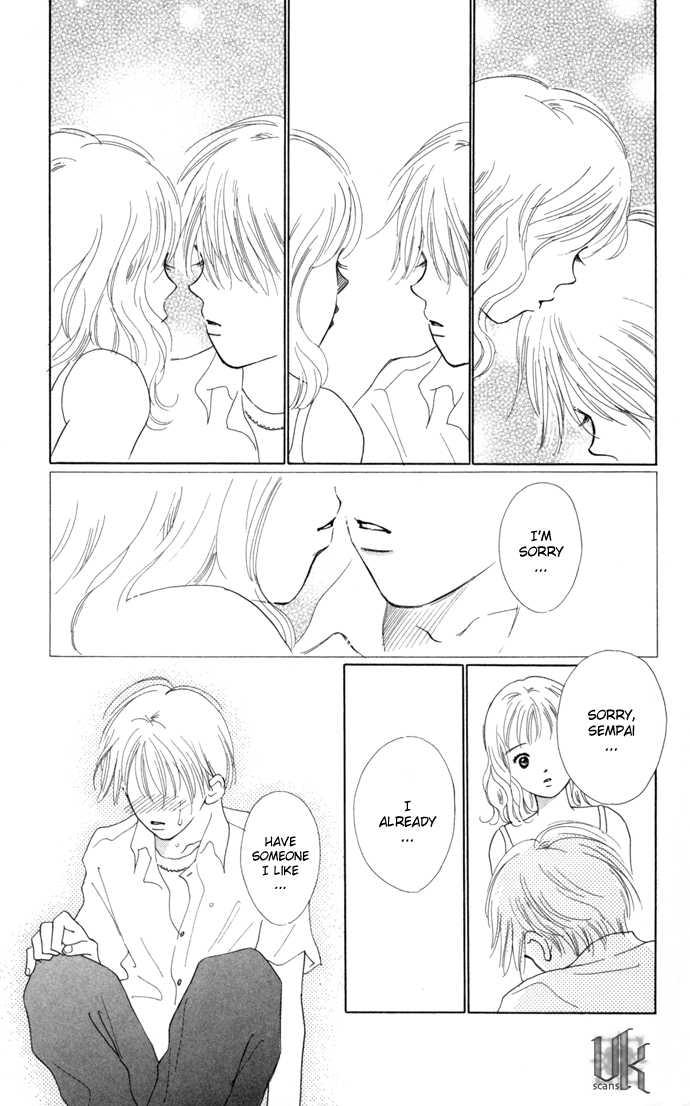 Kisu, Zekkou, Kisu 4 Page 3