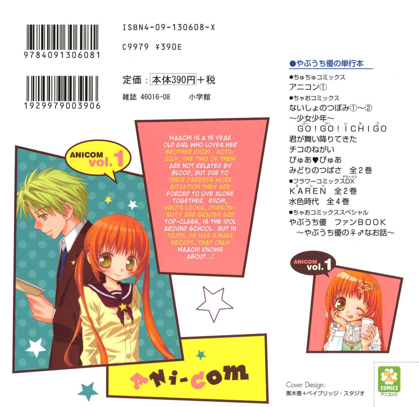 Ani-Com 1 Page 2