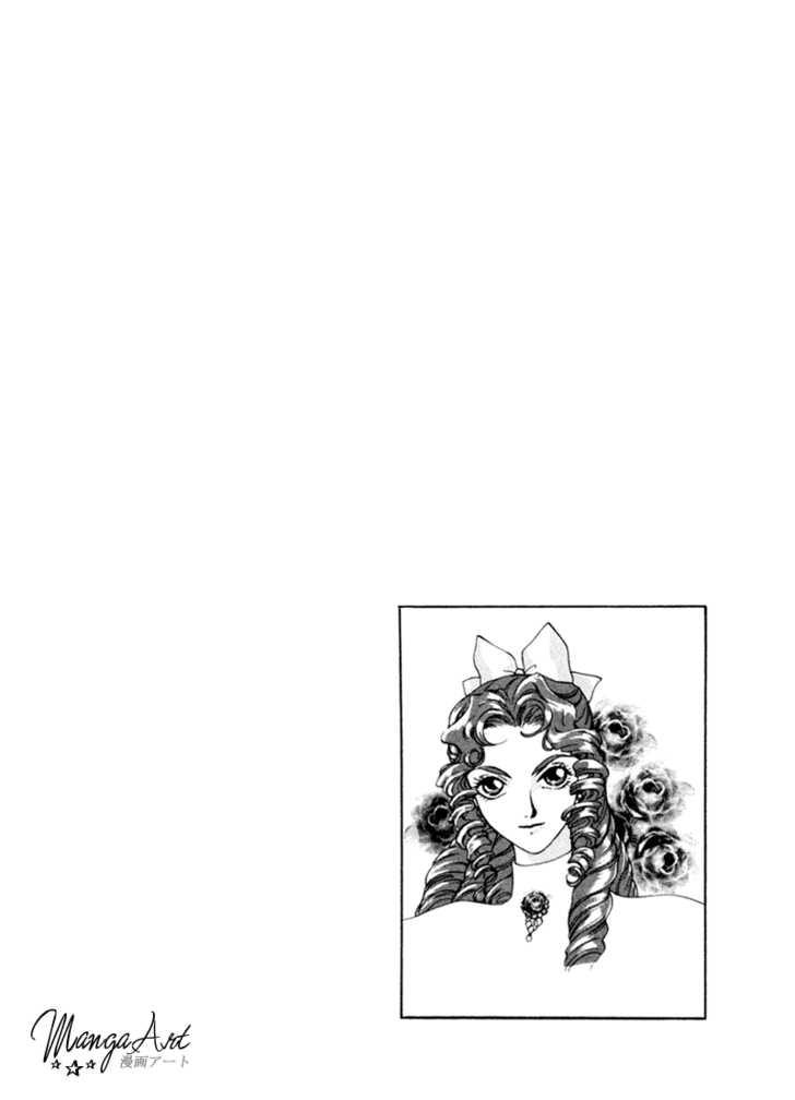 Angelique 2 Page 2