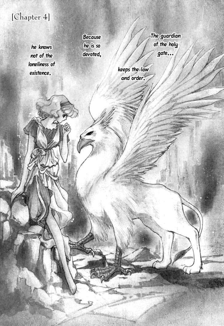 Angelique 4 Page 1