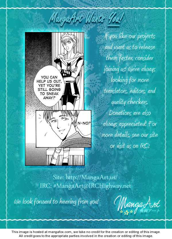 Angelique 7 Page 2