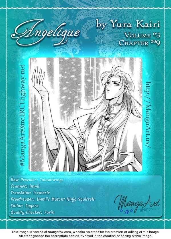 Angelique 9 Page 2