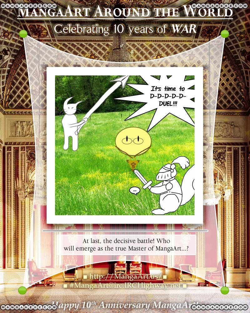 Angelique 12 Page 1