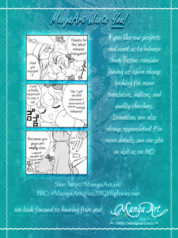 Angelique 12 Page 2