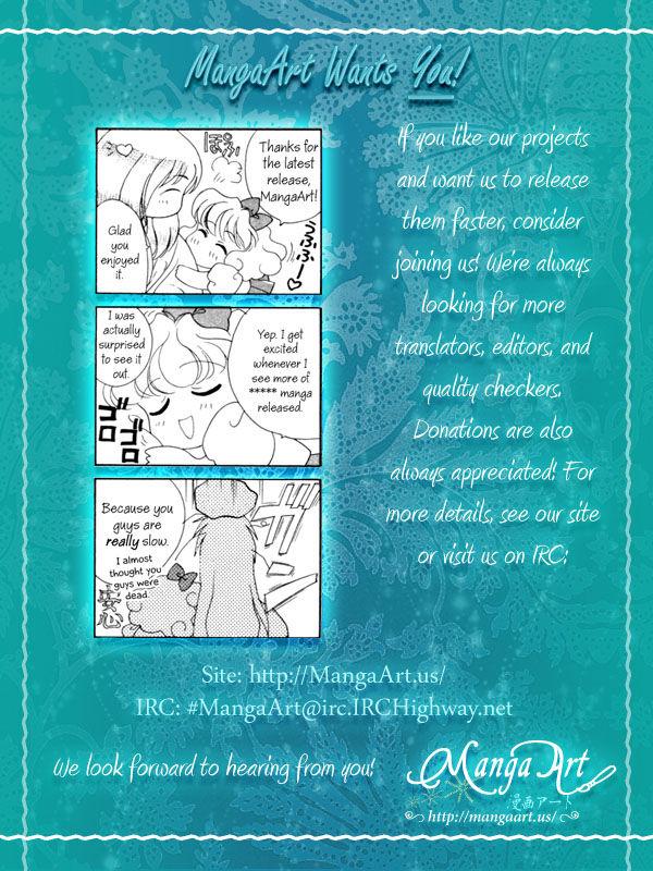 Angelique 14.5 Page 2
