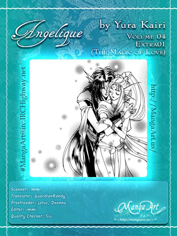 Angelique 14.5 Page 3