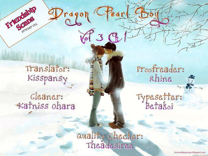 Dragon Pearl Boy 10 Page 1