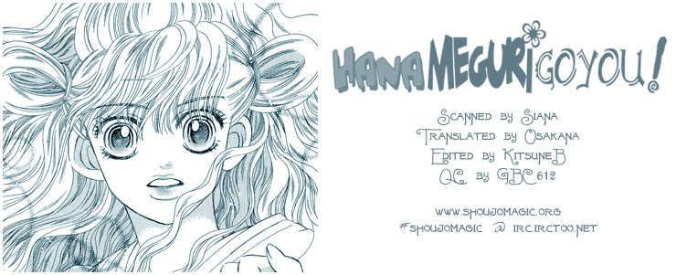 Hana Meguri Goyou! 5 Page 2