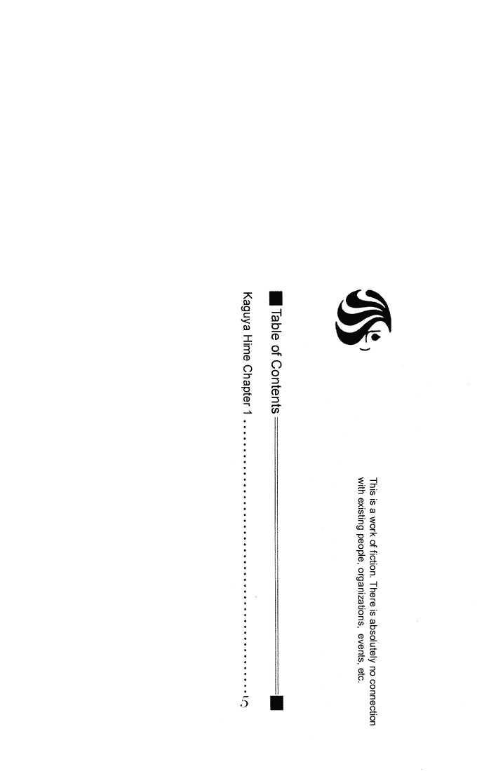 Kaguya Hime 1 Page 2