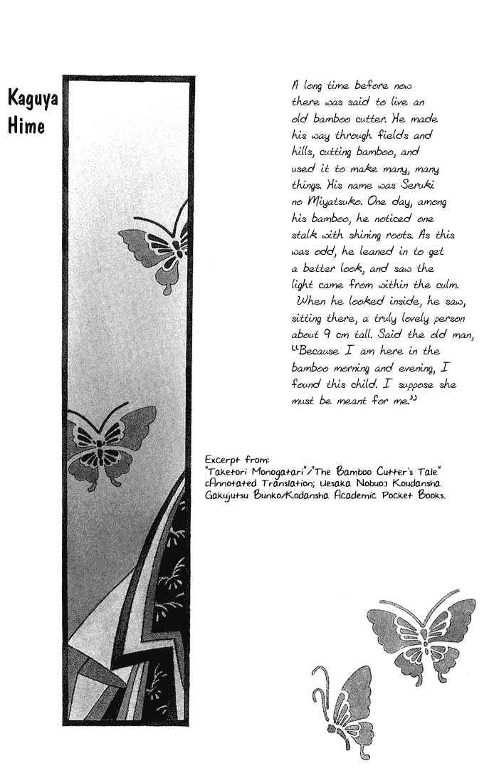 Kaguya Hime 1 Page 3