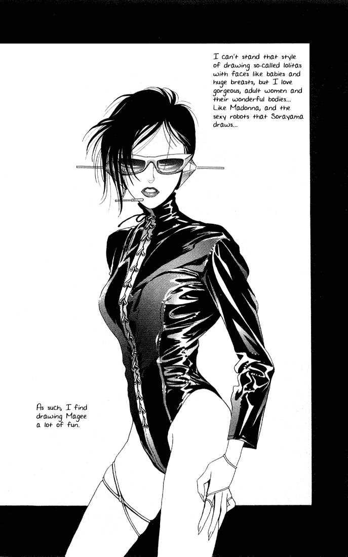 Kaguya Hime 4 Page 1