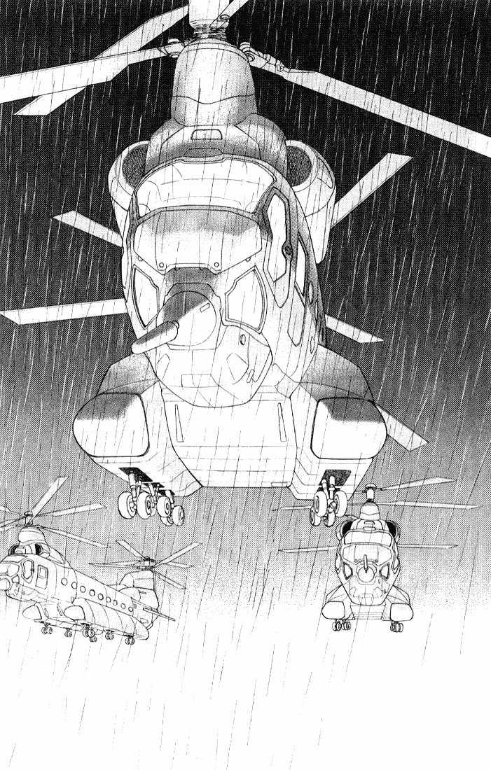 Kaguya Hime 7 Page 1