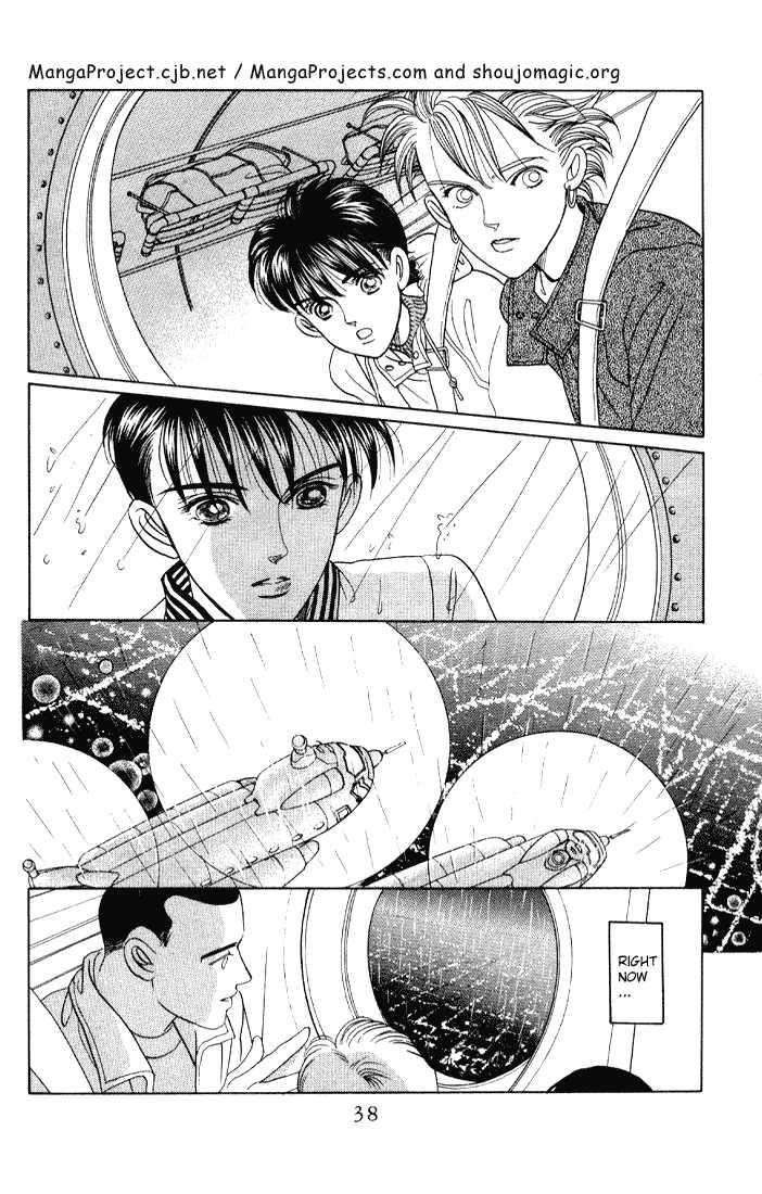 Kaguya Hime 7 Page 2