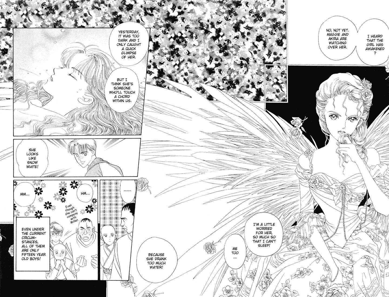 Kaguya Hime 9 Page 2