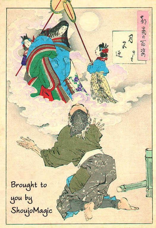 Kaguya Hime 13 Page 1
