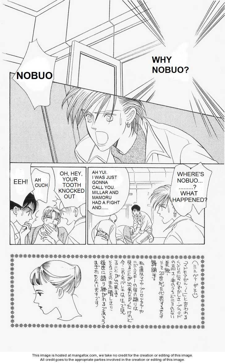 Kaguya Hime 14 Page 1