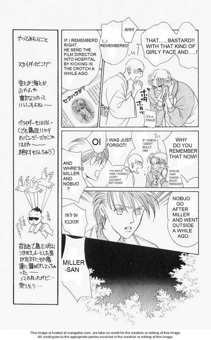 Kaguya Hime 14 Page 2