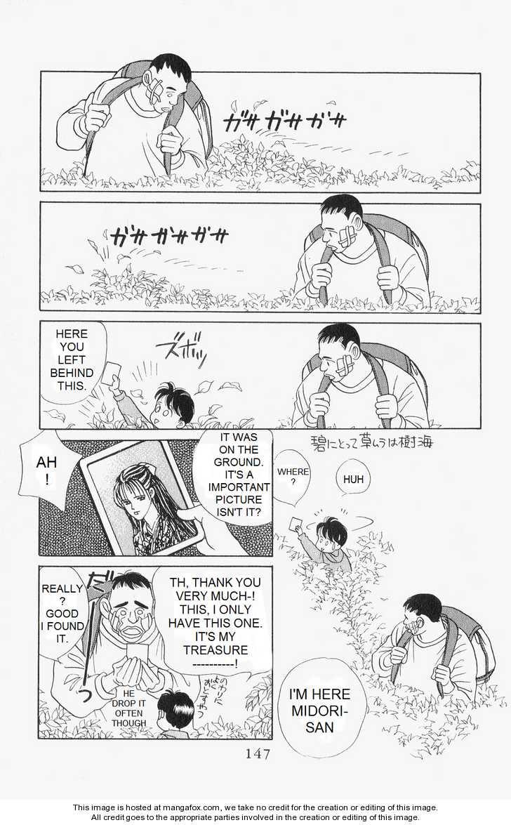 Kaguya Hime 15 Page 2
