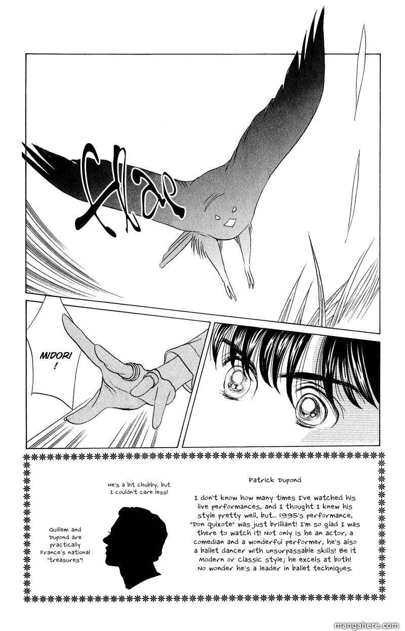 Kaguya Hime 19 Page 2