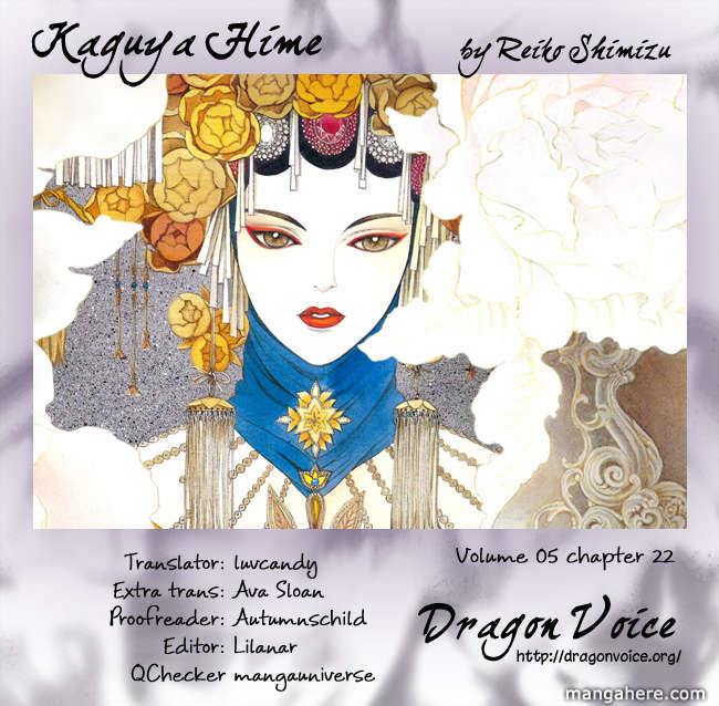 Kaguya Hime 22 Page 1
