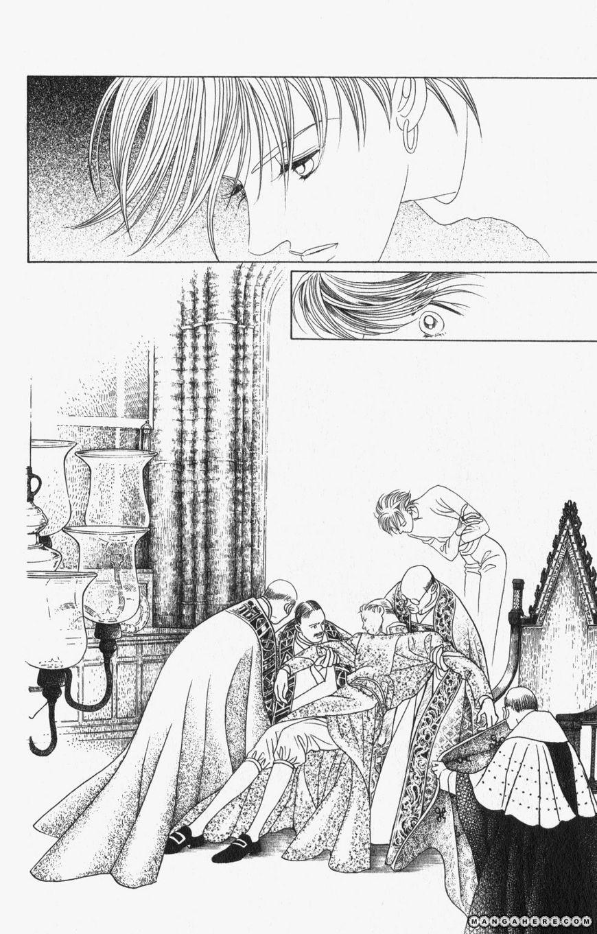 Kaguya Hime 2 Page 2
