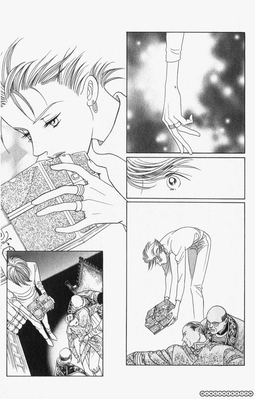 Kaguya Hime 2 Page 3