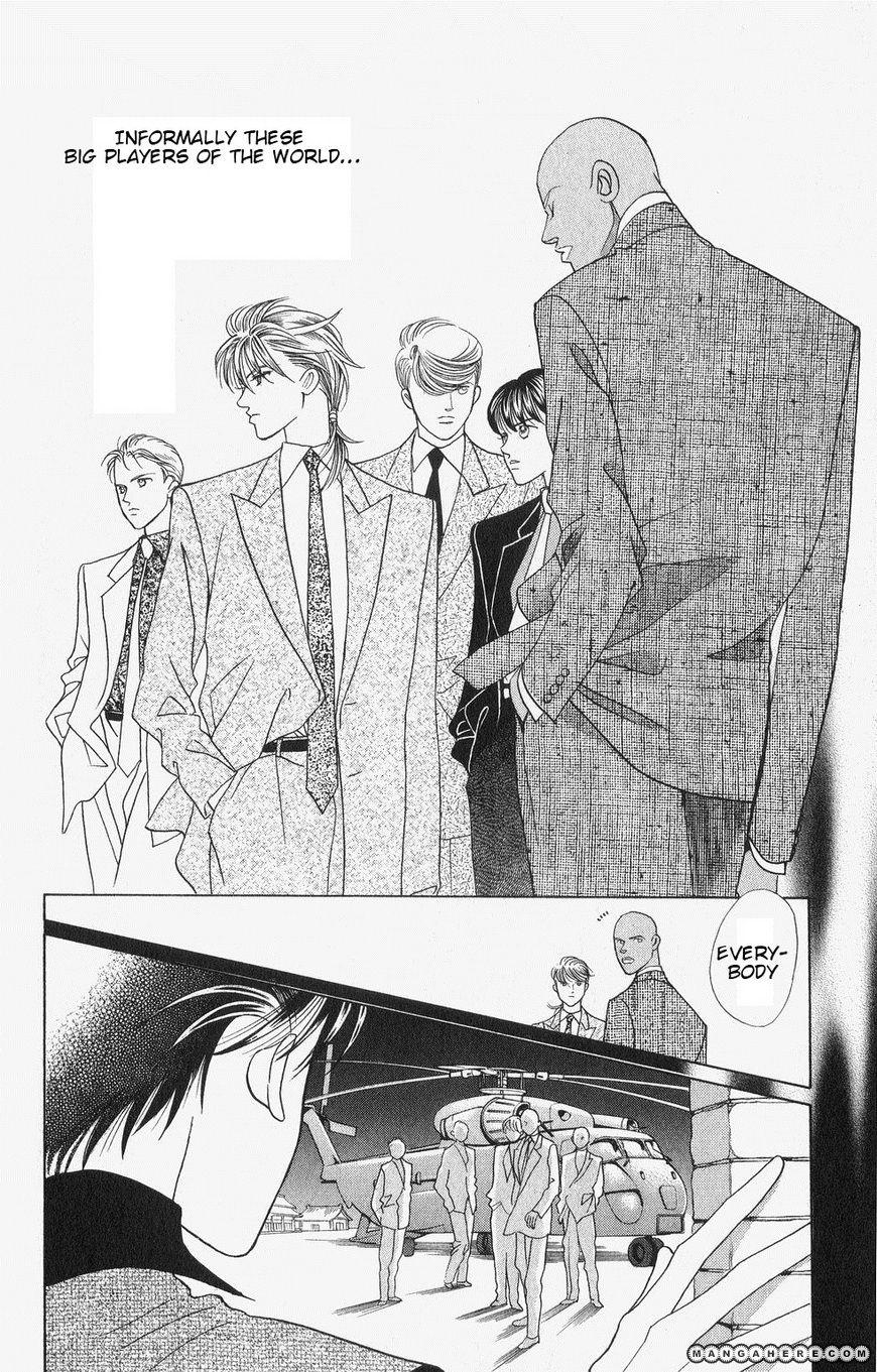 Kaguya Hime 2 Page 1