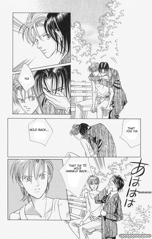 Kaguya Hime 6 Page 2