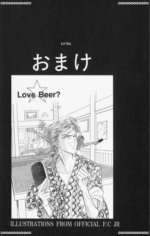 Kaguya Hime 8 Page 1