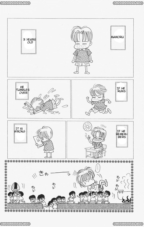 Kaguya Hime 8 Page 2
