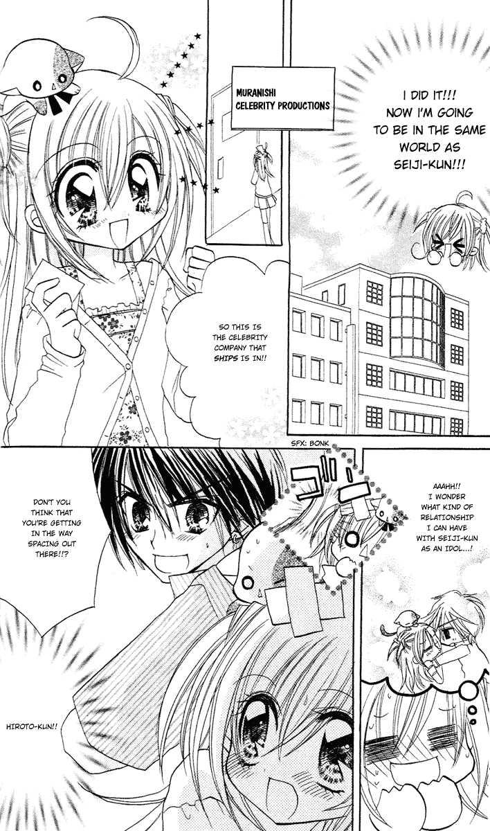 Kirarin Revolution 3 Page 2
